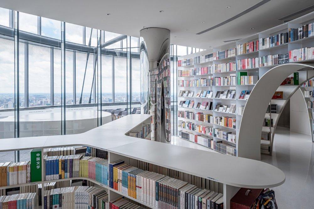 Księgarnia w Szanghaju