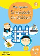 Okładka ksiązki - Krzyżówki obrazkowe 2. (6-9 lat)