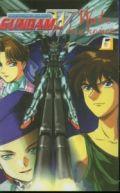 Okładka - Kombinezon bojowy. Gundam Wing - Część 6. Walc bez końca