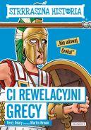 Okładka książki - Ci rewelacyjni Grecy
