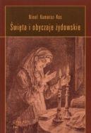Okładka książki - Święta i obyczaje żydowskie