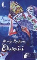 Okładka książki - Ekaterini