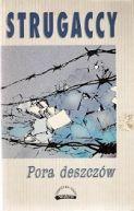 Okładka ksiązki - Pora deszczów