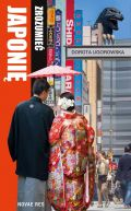 Okładka - Zrozumieć Japonię