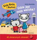 Okładka - Kicia Kocia i Nunuś. Gdzie jest moja walizka?