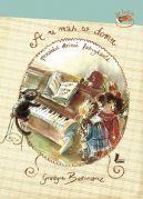 Okładka książki - A u nas w domu. Opowieści dzieci fabrykanta