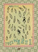 Okładka książki - Poczwarki