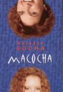 Okładka książki - Macocha