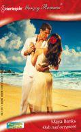 Okładka ksiązki - Ślub nad oceanem