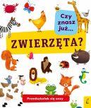 Okładka książki - Przedszkolak się uczy. Czy znasz już zwierzęta?