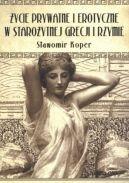 Okładka ksiązki - Życie prywatne i erotyczne w starożytnej Grecji i Rzymie