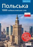 Okładka ksiązki - Polski 1000 najważniejszych słów