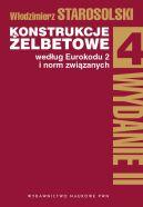 Okładka - Konstrukcje żelbetowe według Eurokodu 2 i norm związanych. (Tom 4)