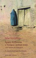 Okładka książki - Śpiąca królewna z Tysiąca i jednej nocy i inne baśnie dla dorosłych