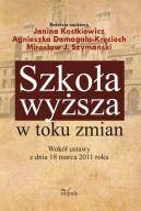 Okładka ksiązki - Szkoła wyższa w toku zmian