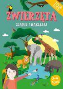 Okładka ksiązki - Zwierzęta Zgaduj i naklejaj