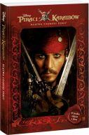 Okładka książki - Piraci z Karaibów. Klątwa Czarnej Perły