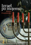 Okładka książki - Izrael po mojemu