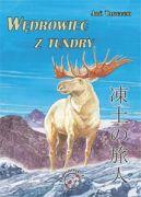 Okładka ksiązki - Wędrowiec z tundry