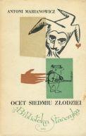 Okładka książki - Ocet siedmiu złodziei