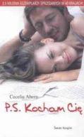 Okładka książki - P.S. Kocham Cię