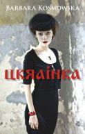 Okładka ksiązki - Ukrainka