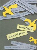 Okładka ksiązki - Etiopia/Ефіопія