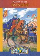 Okładka ksiązki - Ivanhoe. Powrót Krzyżowca