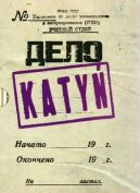 Okładka książki - Katyń