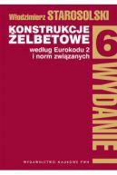 Okładka książki - Konstrukcje żelbetowe według Eurokodu 2 i norm związanych. Tom 2
