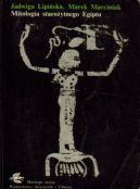 Okładka - Mitologia starożytnego Egiptu