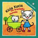 Okładka książki - Kicia Kocia ma braciszka Nunusia