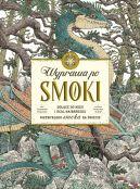 Okładka książki - Wyprawa po smoki. Dołącz do misji i ocal najbardziej niezwykłego smoka na świecie
