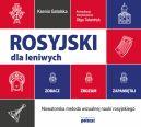 Okładka - Rosyjski dla leniwych. Zobacz  Zrozum  Zapamiętaj Nowatorska metoda wizualnej nauki rosyjskiego