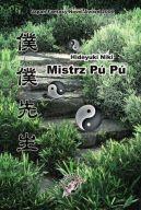 Okładka - Mistrz Pu Pu