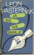 Okładka książki - Ja się nie śmieję