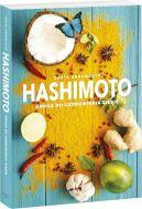 Okładka książki - Hashimoto