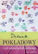 Okładka książki - Dziennik pokładowy, czyli wielodzietnik codzienny