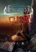 Okładka książki - Vita Nostra