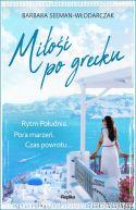 Okładka książki - Miłość po grecku