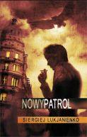 Okładka ksiązki - Nowy patrol