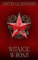 Okładka książki - Witajcie w Rosji