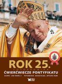Okładka ksiązki - Dzieje wielkiego pontyfikatu Jana Pawła II. Rok 25. Ćwierćwiecze pontyfikatu