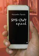 Okładka - SMS-owy epizod