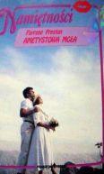 Okładka książki - Ametystowa mgła