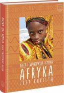 Okładka książki - Afryka jest kobietą