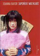 Okładka ksiązki - Japoński wachlarz