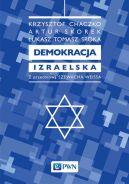 Okładka - Demokracja izraelska