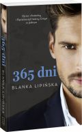 Okładka ksiązki - 365 dni