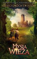 Okładka - Mysia Wieża